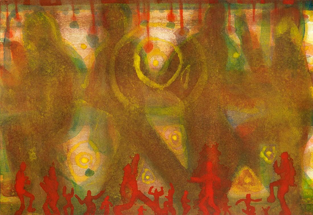 untitled (disco),18 x 26 cm, watercolour, 2016