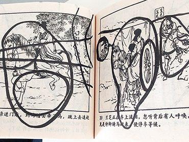 8. Drawing, art fair
